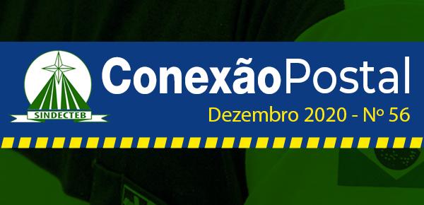 Conexão Postal dezembro – 2020