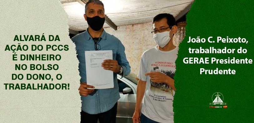 Ação do PCCs: SINDECTEB entrega alvará a trabalhador do GERAE Presidente Prudente